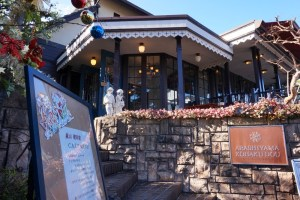 【嵐山】「嵐山琥珀堂」レトロな洋館でリッチな気分でランチ