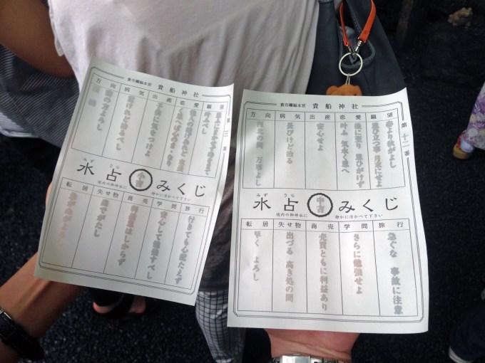Kibune momiji 2018 28