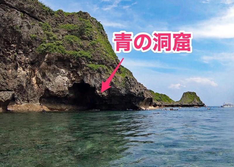 Blue cave 18 3