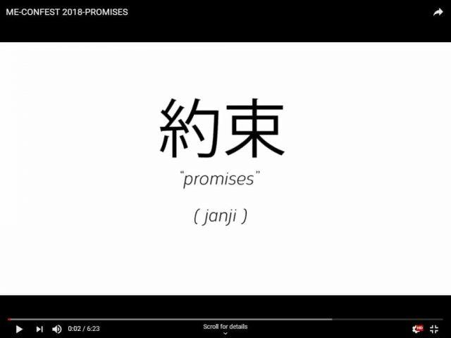 ME-CONFEST 2018-PROMISES