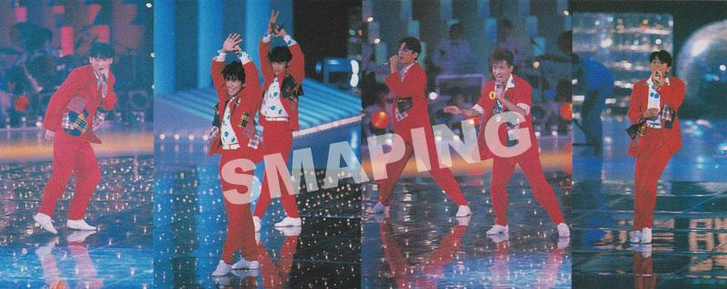 p1990-11-05-01