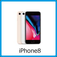 bnr iphone8 - iPhoneの再起動
