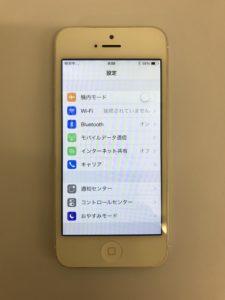 IMG 2878 e1543648376598 225x300 - 北九州市小倉南区からiPhone5の液晶不具合とバッテリー交換