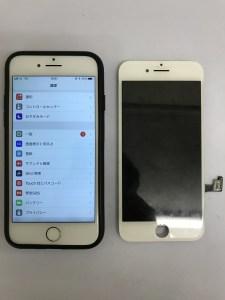 IMG 3002 225x300 - 小倉北区からiPhone7の水没修理