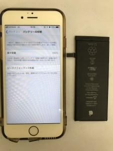 IMG 3066 225x300 - 京都郡苅田町よりiPhone6Sのバッテリー交換