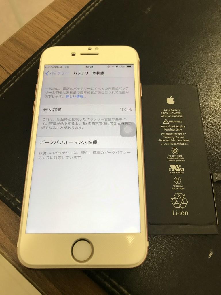 IMG 4736 768x1024 - 北九州市よりiPhone7のバッテリー交換