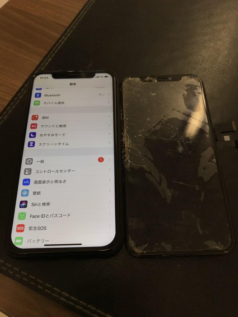IMG 4816 768x1024 - 北九州市小倉北区よりiPhoneXSのガラス割れ修理