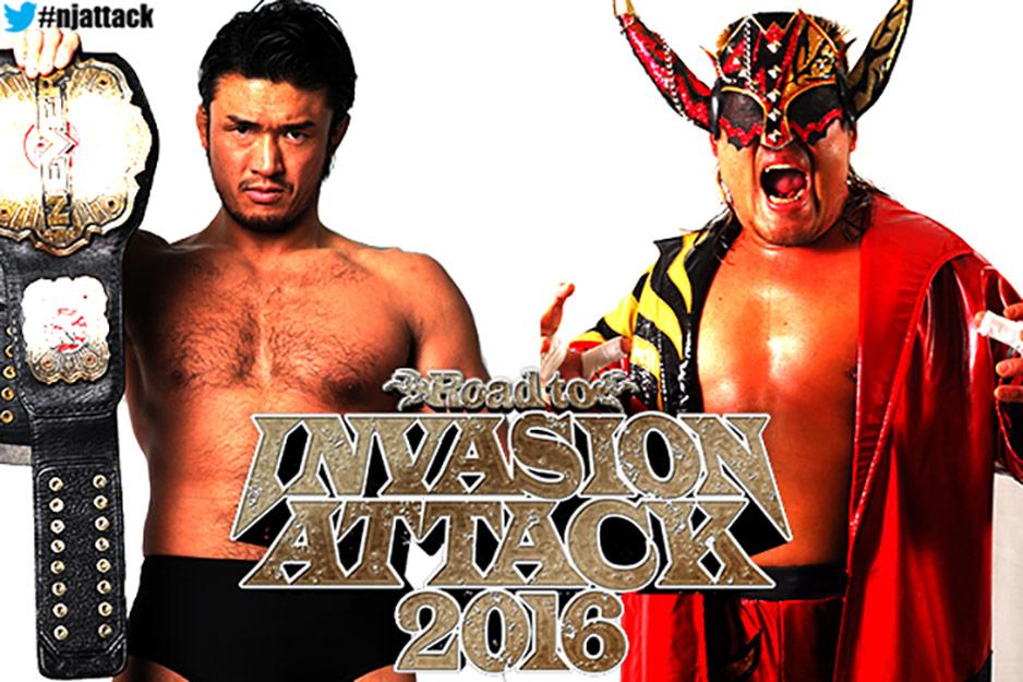 njpw_invasion-attack-2016_ennakko_tenzan_shibata