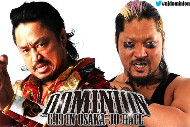 hirooki goto vs evil njpw dominion 2016