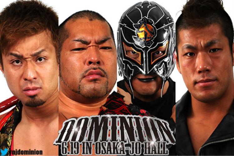 yoshihashi ishii vs bushi sanada njpw dominion 2016