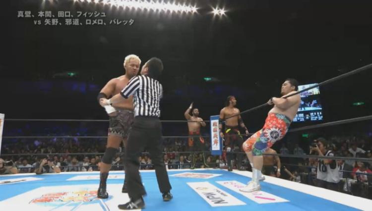 king-of-pro-wrestling-8-man-tag