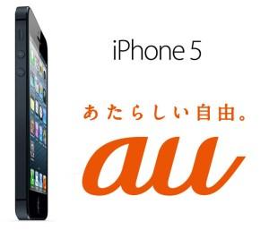 iPhone5au