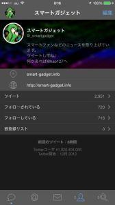 IMG_0039_2