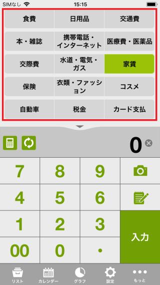 quick_new_01