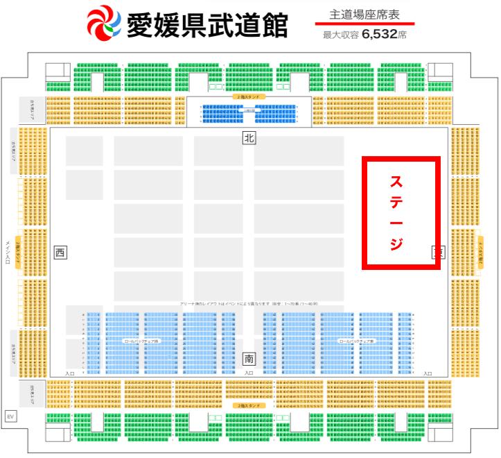愛媛県武道館の座席表とキャパは?