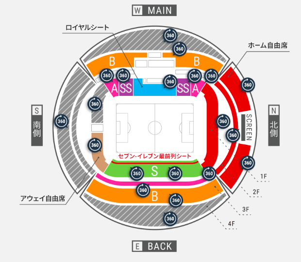 豊田スタジアムの座席表の画像やキャパは?