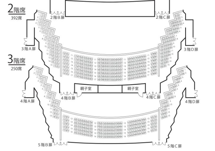 レクザムホール(香川県県民ホール)の座席表とキャパは?