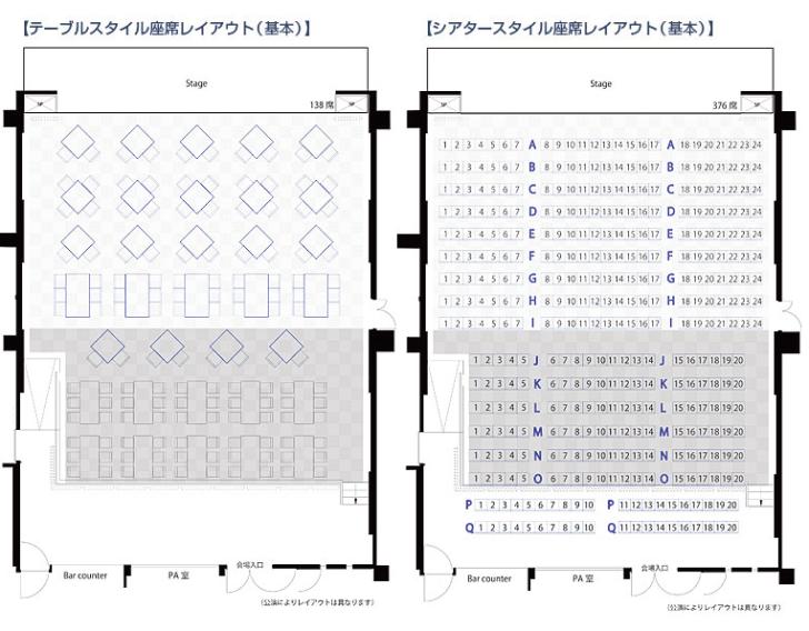 BLUE LIVE 広島の座席表やキャパは?