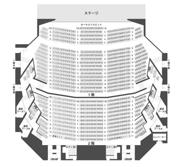 愛知県芸術劇場大ホールの座席表とキャパは?