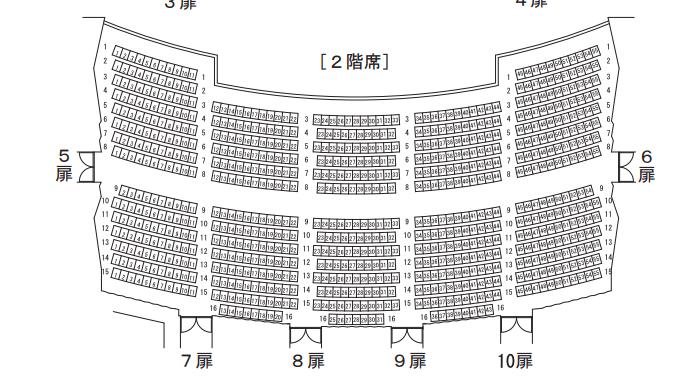 ホクト文化ホール 大ホールの座席表とキャパは?