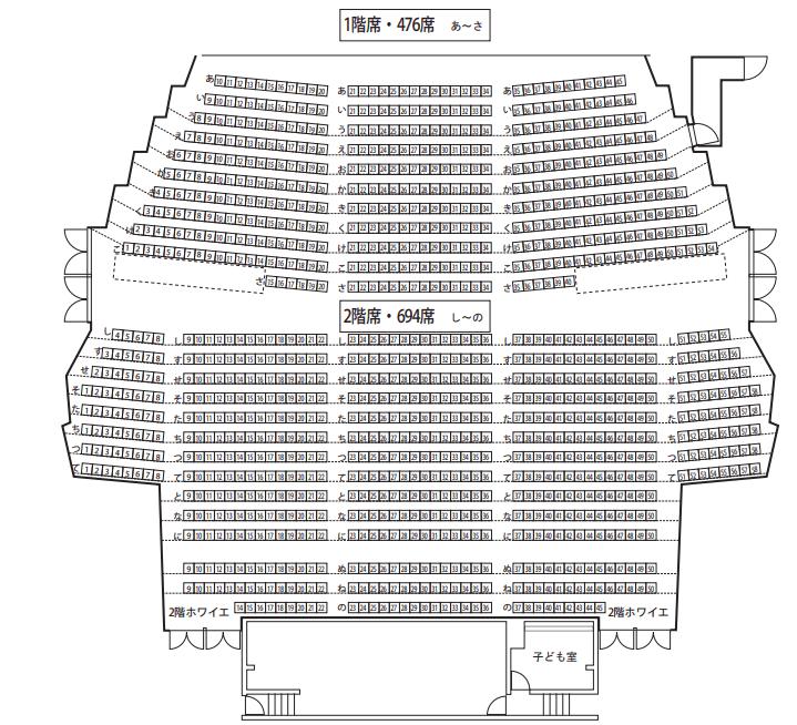 札幌市民ホール(カナモトホール)の座席表とキャパは?