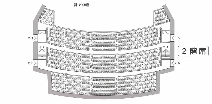 アルモニーサンク(北九州ソレイユホール)の座席表とキャパは?