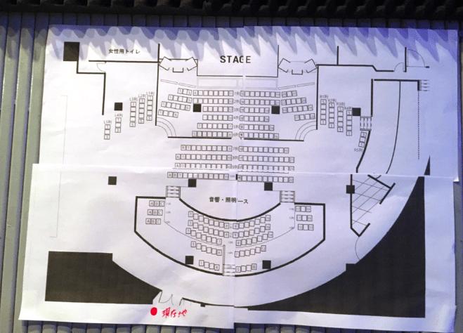 横浜ベイホールの座席表やキャパは?