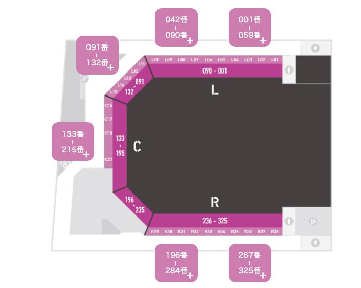 スタンド席の座席表