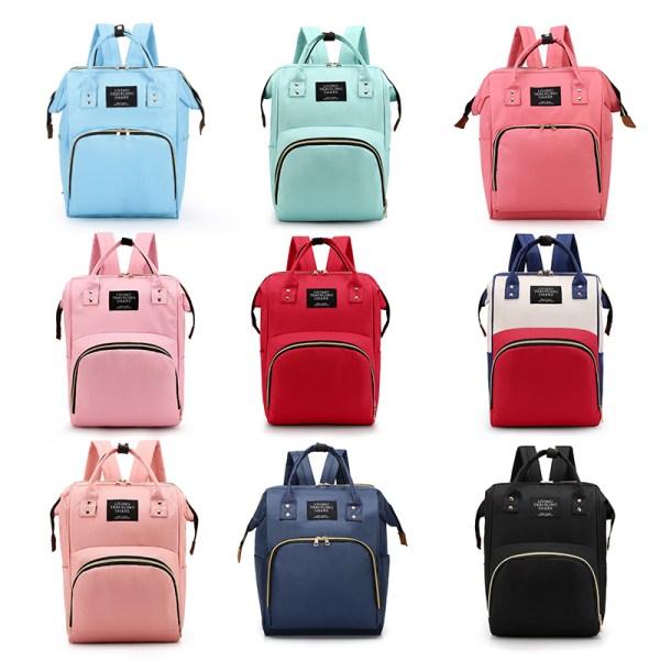 Τσάντα Backback Μητρότητας