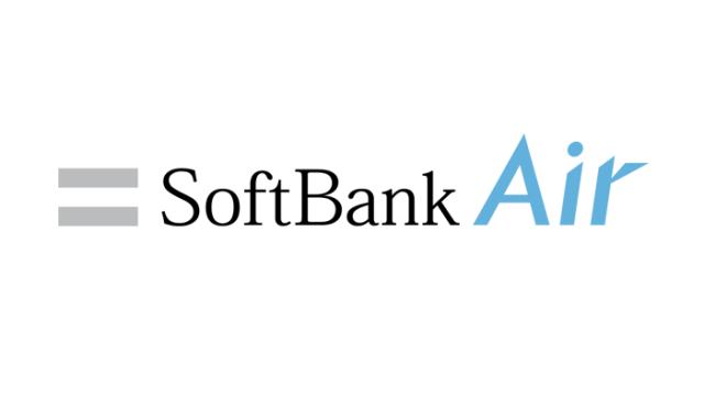 ソフトバンクAir:wifi,オススメの理由,キャンペーン特典