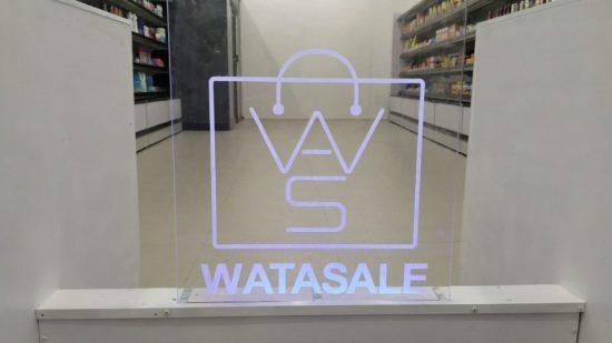 autonomous retail outlet