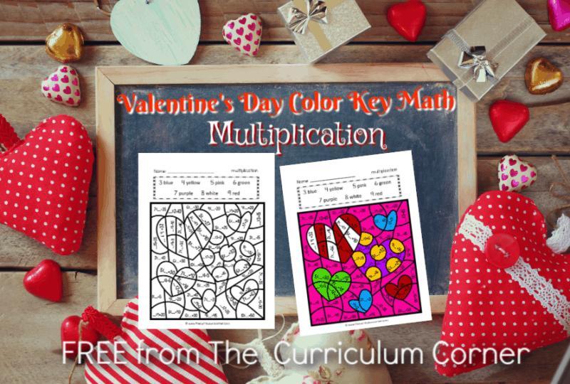 Multiplication Coloring Worksheets Valentine's 6