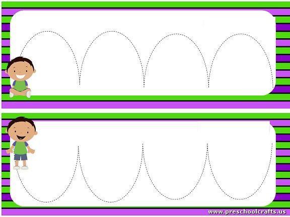 Preschool Worksheets Dotted Lines 11