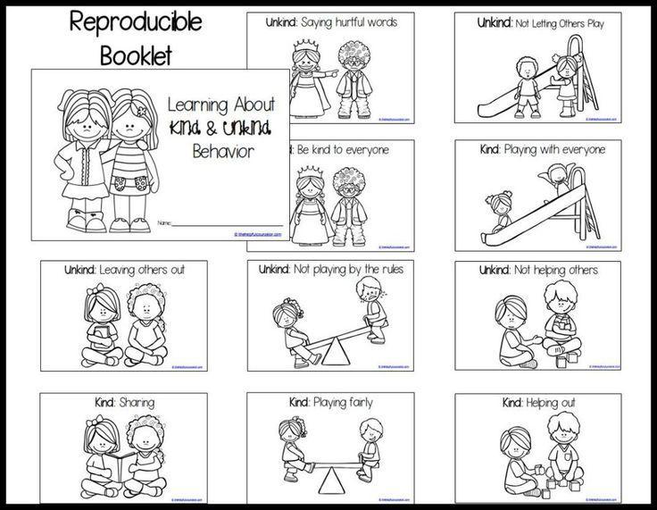 Preschool Kindness Worksheets 5