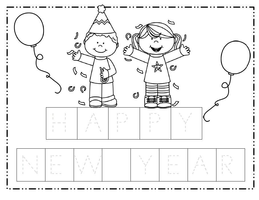 Preschool New Years Worksheets 1