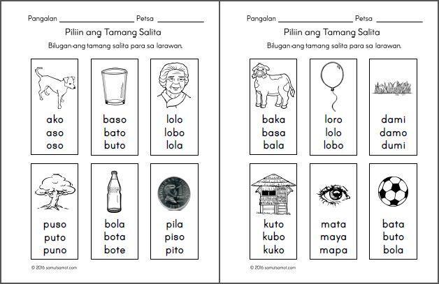 Preschool Worksheets Philippines 1