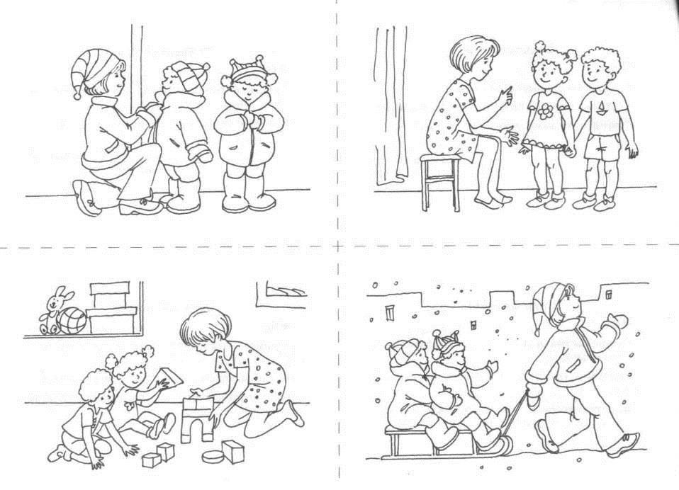 Preschool Worksheets Vk 9
