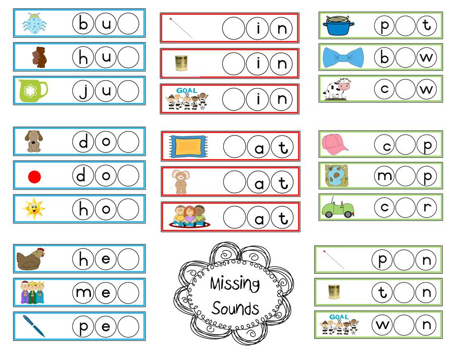 Preschool Worksheets With 3- Letter Words 4