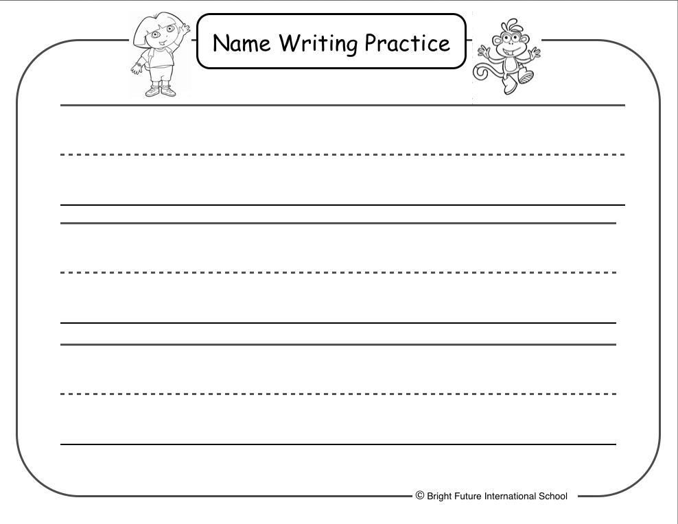 Preschool Worksheets Writing Name 1