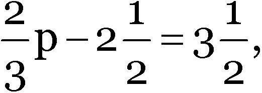 Algebra Worksheet Class 6 1