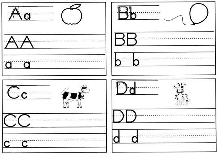 1st Grade Letter Worksheets 1