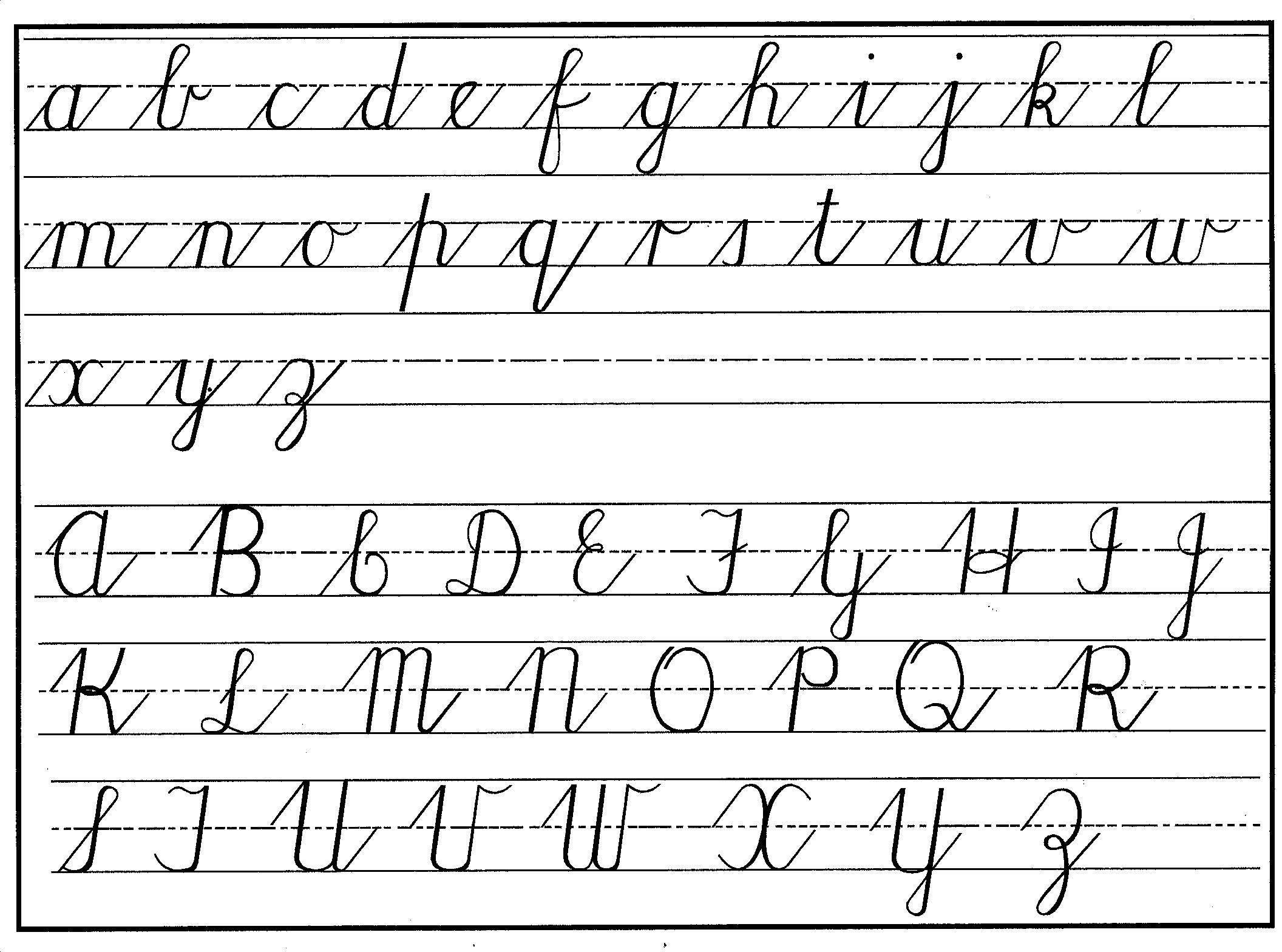First Grade Writing Worksheets Free Printable Math