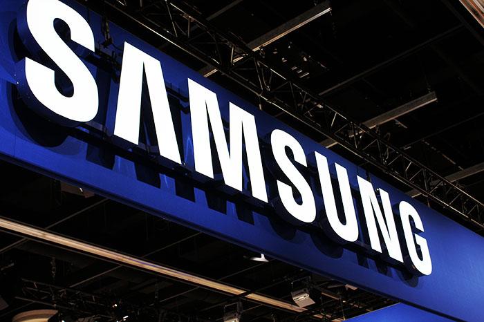 Samsung Galaxy S7 avrà lo scanner dell'iride