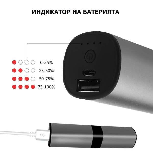 индикатор на батерията слушалки