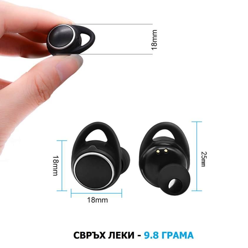 мини безжични слушалки