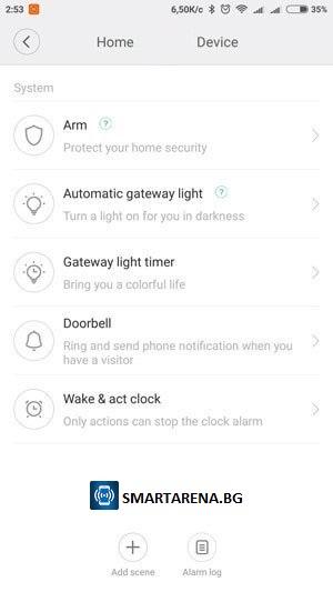 Xiaomi Gateway настройка на автоматизация