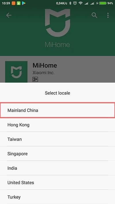 MiHome избор на китай