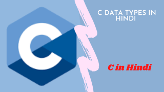 C Data Types in Hindi