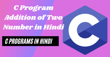 C Program Addition of Two Number in Hindi