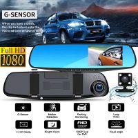 Καθρέπτης Αυτοκινήτου Κάμερα Καταγραφικό με Οθόνη LCD 4,3'' Full HD DVR & Κάμερα Οπισθοπορείας